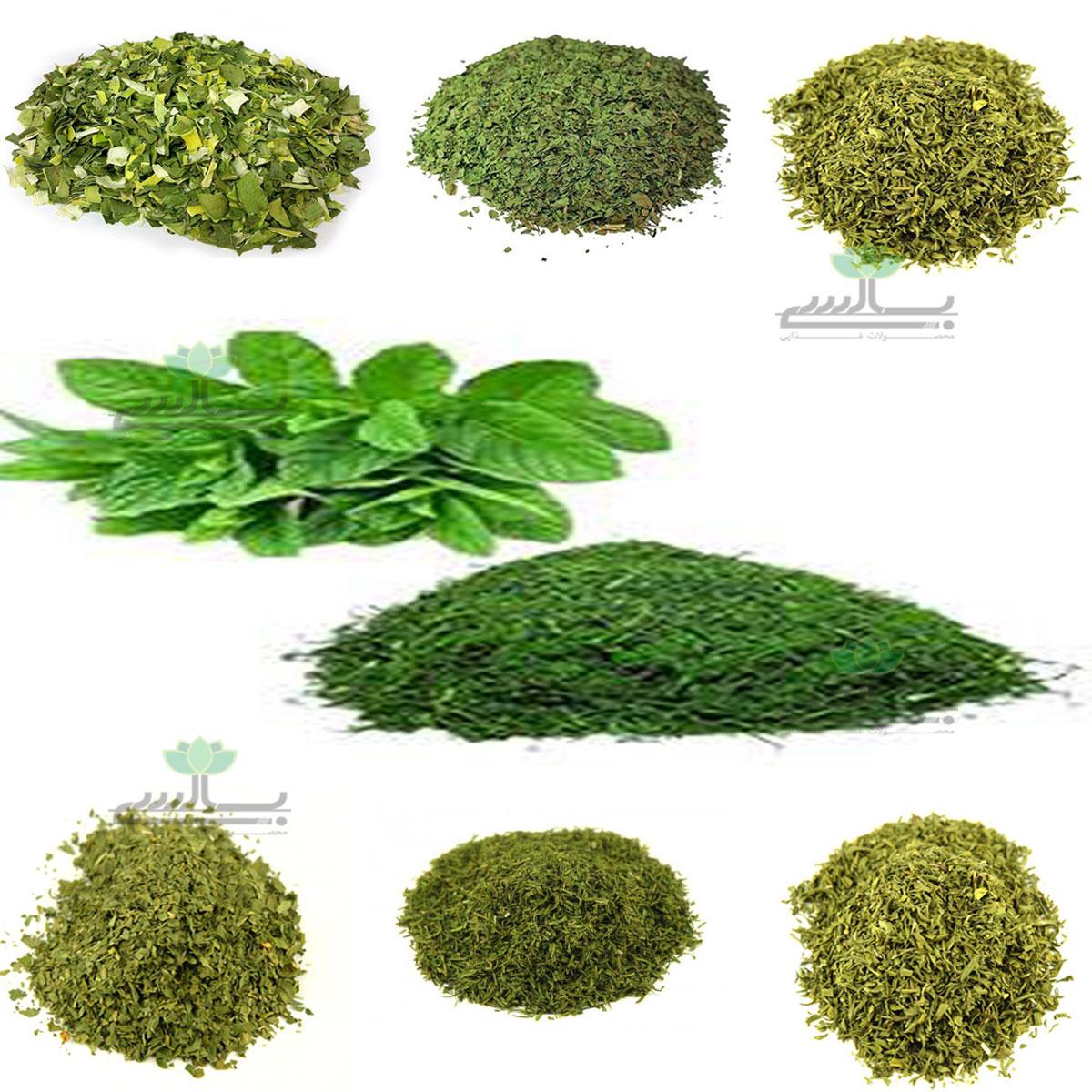 سبزی کوفته خشک بالسی
