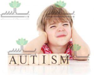 عکس اوتیسم