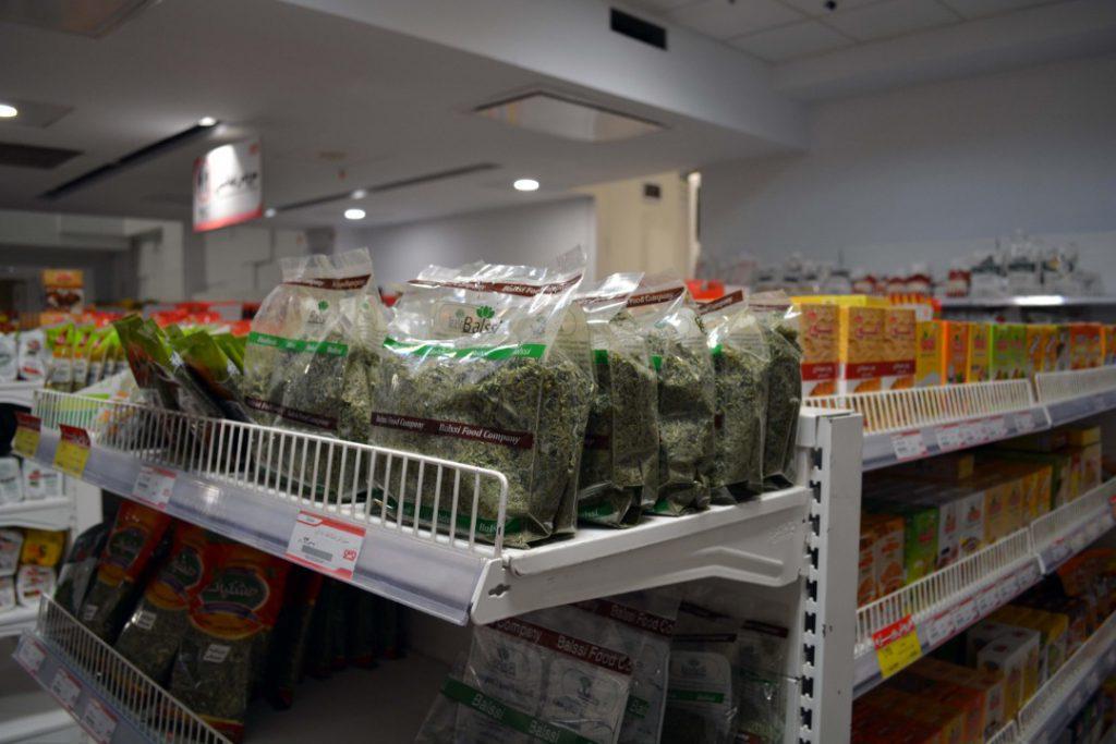 سبزی خشک بالسی در فروشگاه تهرانپارس