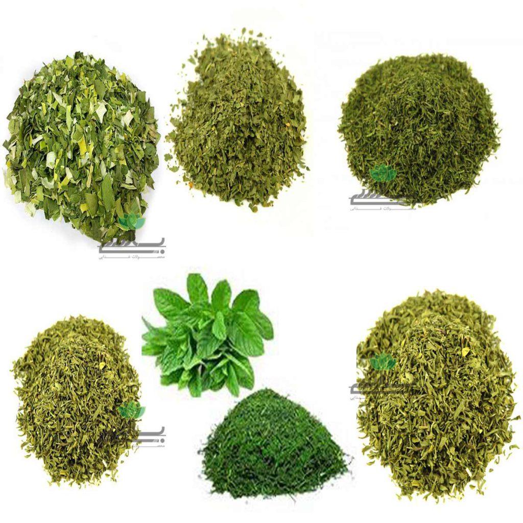 سبزی خشک بالسی
