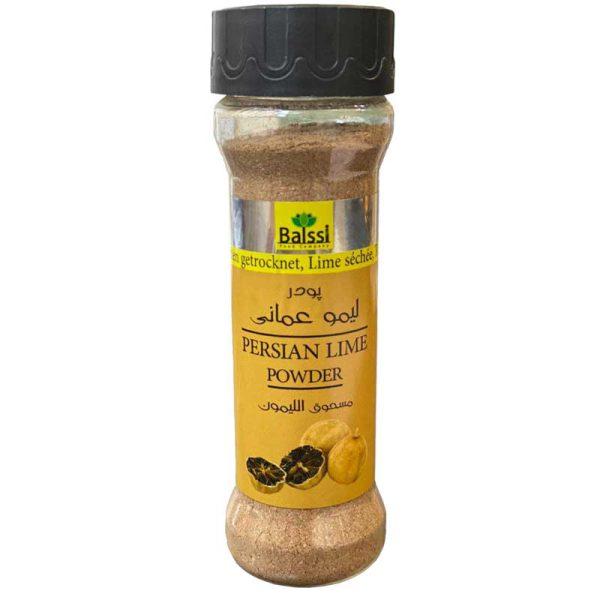 خرید عمده ادویه جات پودر لیمو عمانی برای فروشگاه و هایپر مارکت
