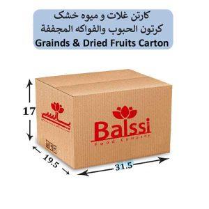 صادرات میوه خشک شده